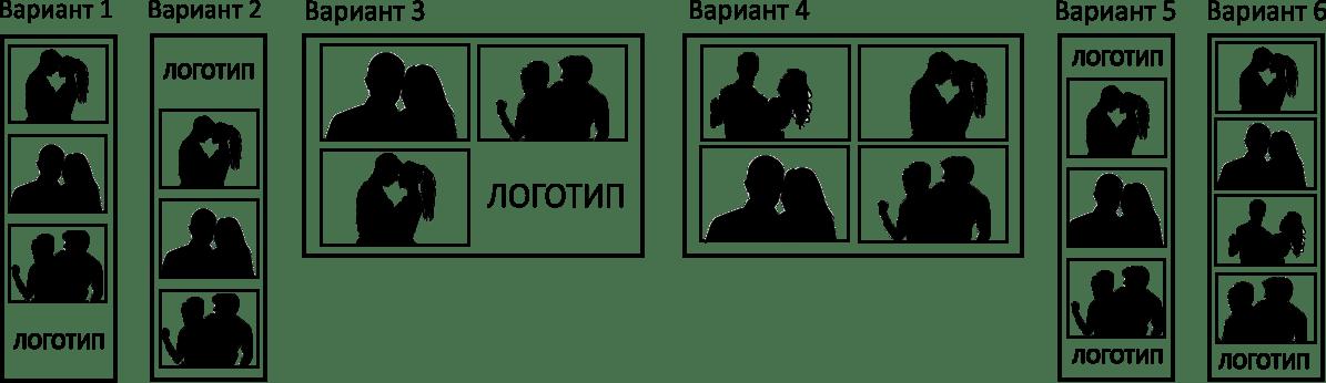 templates retro